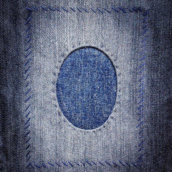 Neat jeans repair