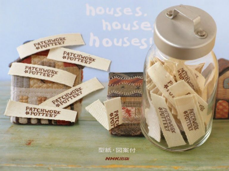 Creating your own handmade labels