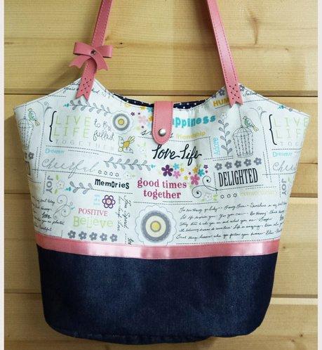 Bucket Bag Project